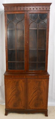Mahogany Small Bookcase Cabinet in the Georgian Style